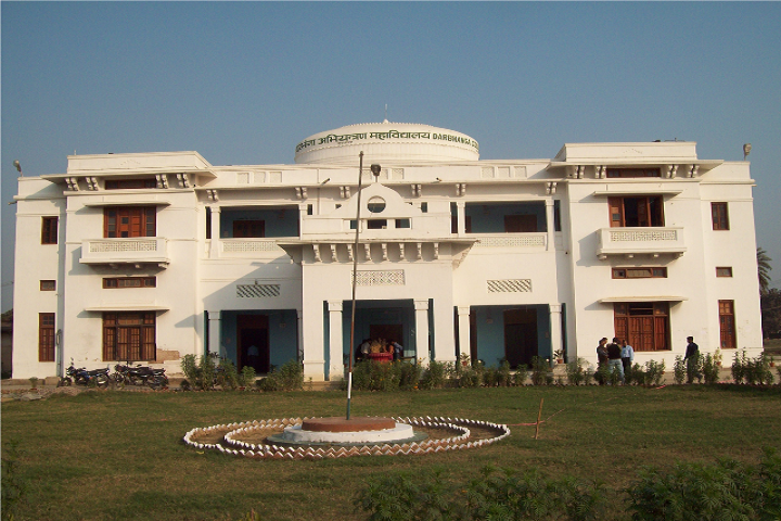 https://cache.careers360.mobi/media/colleges/social-media/media-gallery/2345/2018/9/24/College Building View of Darbhanga College of Engineering Darbhanga_Campus-View.png
