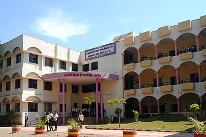 https://cache.careers360.mobi/media/colleges/social-media/media-gallery/23452/2019/1/21/Campus View of Rayat Shikshan Sansthas Shri Sadguru Gangageer Maharaj Science Gautam Arts and Sanjivani Commerce College Kopargaon_Campus-View.png