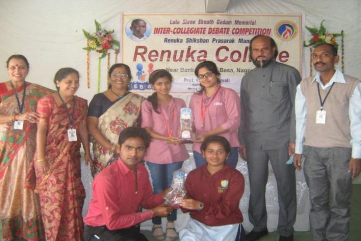 https://cache.careers360.mobi/media/colleges/social-media/media-gallery/23453/2018/1/31/Renuka-College-Nagpur4.jpeg