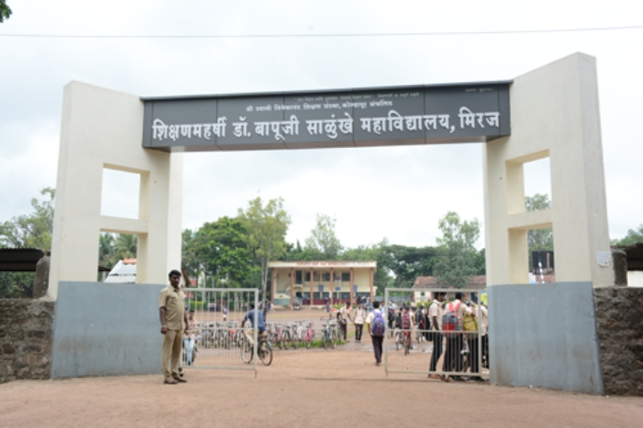 https://cache.careers360.mobi/media/colleges/social-media/media-gallery/23464/2019/1/4/Entrance-View of Shikshanmaharshi Dr Bapuji Salunkhe College Miraj_Campus-View.jpg
