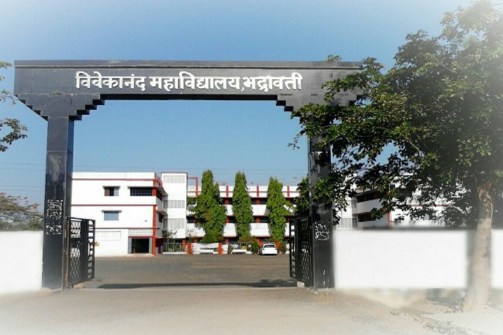 https://cache.careers360.mobi/media/colleges/social-media/media-gallery/23506/2018/11/20/College View of Vivekanand Mahavidyalaya Bhadrawati_Campus View.jpg