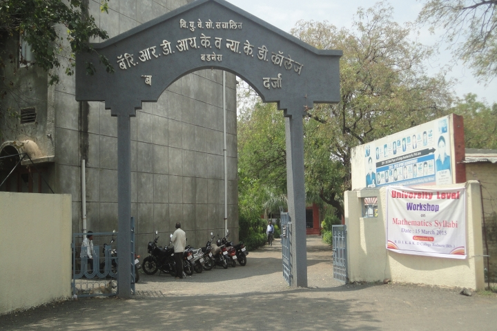 https://cache.careers360.mobi/media/colleges/social-media/media-gallery/23524/2018/11/28/Front View of Bar Ramrao Deshmukh Arts Smt Indiraji Kapadiya Commerce and Nya Krushnarao Deshmukh Science College Badnera_Campus-View.jpg
