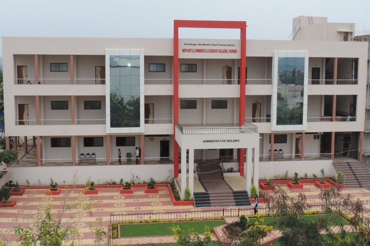 https://cache.careers360.mobi/media/colleges/social-media/media-gallery/23539/2018/11/17/Campus View of Ahmednagar Jilha Maratha Vidya Prasarak Samajs New Arts Commerce and Science College Parner_Campus-View.jpg