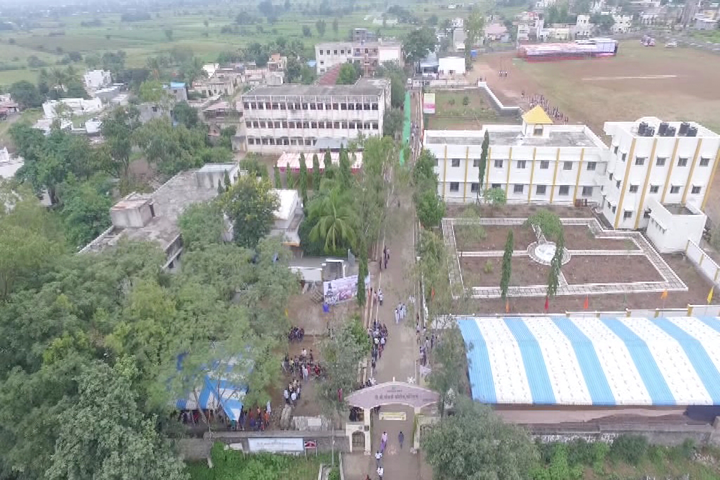 https://cache.careers360.mobi/media/colleges/social-media/media-gallery/23544/2018/12/25/College Building View of DP Bhosale College Koregaon_Campus-View.jpg