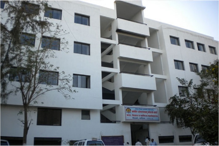 https://cache.careers360.mobi/media/colleges/social-media/media-gallery/23548/2018/11/20/Campus View of Karmaveer Shantarmbapu Kondaji Wavare Arts Science and Commerce College Nashik_Campus-View.jpg