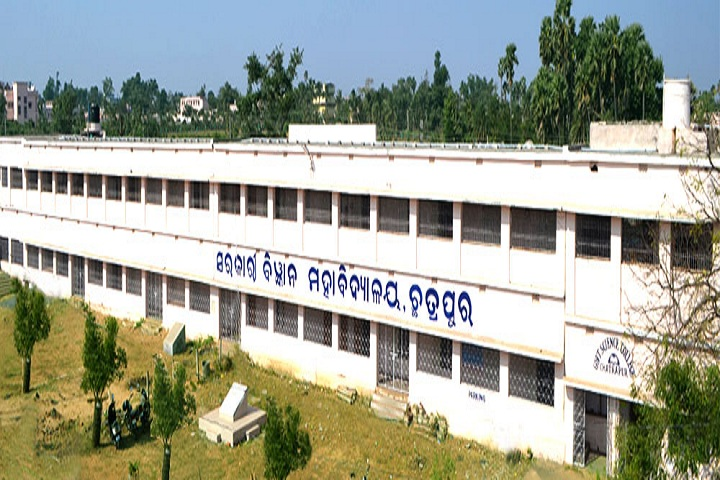https://cache.careers360.mobi/media/colleges/social-media/media-gallery/23568/2018/11/17/Campus View of Government Science College Chatrapur_Campus-View.jpg