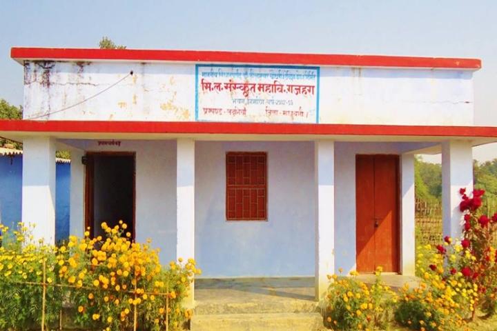 https://cache.careers360.mobi/media/colleges/social-media/media-gallery/23574/2018/2/21/Sidheshwari-Laxminath-Sanskrit-College-Gajahara-5.jpg