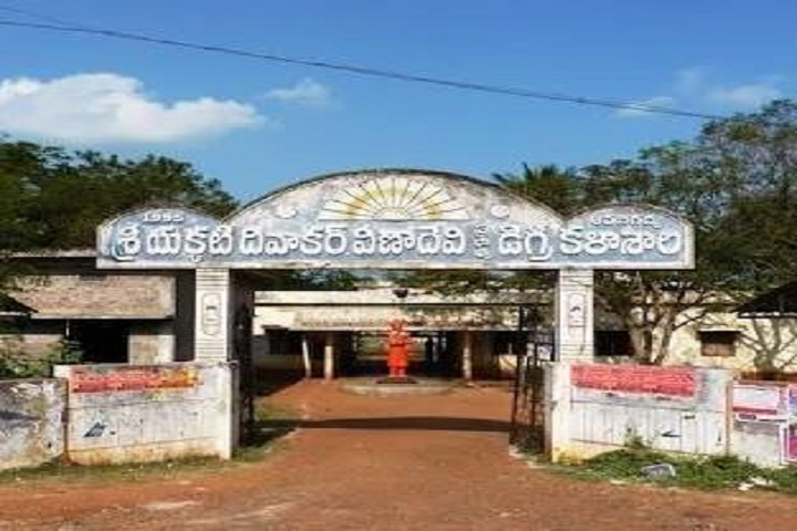 https://cache.careers360.mobi/media/colleges/social-media/media-gallery/23597/2019/7/18/Campus View of Government Degree College Avanigadda_Campus-View.jpg