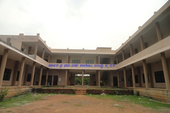 https://cache.careers360.mobi/media/colleges/social-media/media-gallery/23625/2019/1/3/Campus View of Government First Grade College Bantwal_Campus-View.jpg