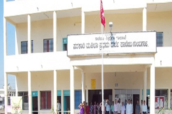 https://cache.careers360.mobi/media/colleges/social-media/media-gallery/23632/2019/1/12/College Building View of Government Womens First Grade College Gulbarga_Campus-View.jpg