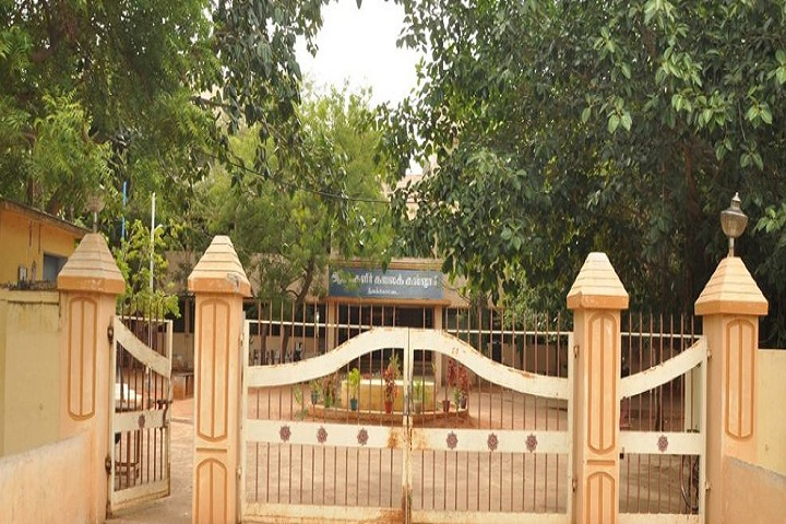 https://cache.careers360.mobi/media/colleges/social-media/media-gallery/23663/2019/6/19/Entrance View of Government Arts College for Women Nilakottai_Campus-View.jpg