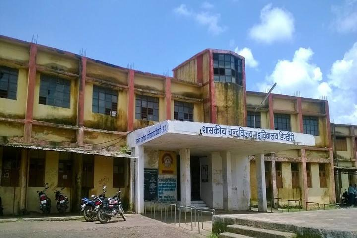 https://cache.careers360.mobi/media/colleges/social-media/media-gallery/23709/2018/11/23/Campus View of Government Chandra Vijay College Dindori_Campus-View.jpg