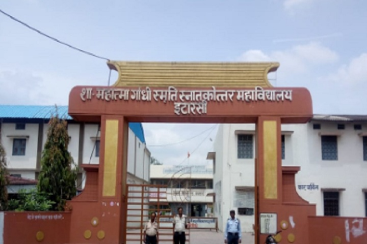 https://cache.careers360.mobi/media/colleges/social-media/media-gallery/23717/2020/3/12/Campus Entrance of Government Mahatma Gandhi Memorial Post Graduate College Itarsi_Campus-View.jpg