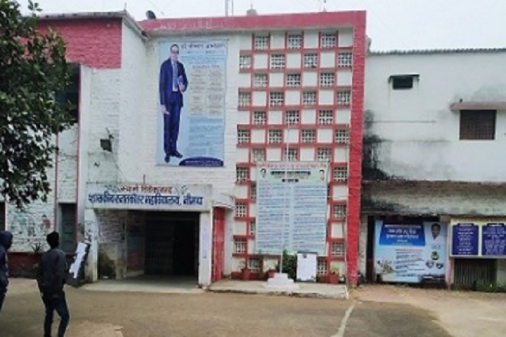 https://cache.careers360.mobi/media/colleges/social-media/media-gallery/23718/2020/3/12/Campus View of Government Post Graduate College Neemuch_Campus-View.jpg
