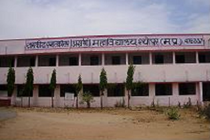https://cache.careers360.mobi/media/colleges/social-media/media-gallery/23720/2020/7/1/Campus View of Government Post Graduate College Sheopur_Campus-View.png