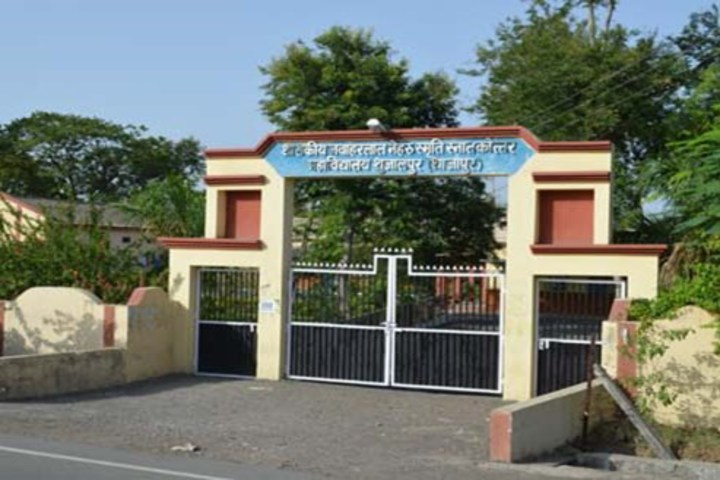https://cache.careers360.mobi/media/colleges/social-media/media-gallery/23724/2019/1/4/Entrance View of Jawahar Lal Nehru Smriti Government Post Graduate College Shajapur_Campus-View.jpg