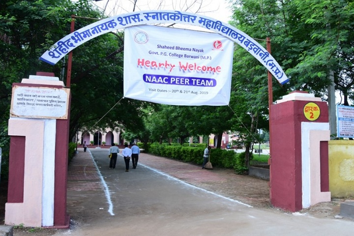 https://cache.careers360.mobi/media/colleges/social-media/media-gallery/23732/2020/3/13/Campus Entrance of Shaheed Bheema Nayak Government PG College Barwani_Campus-View.jpg