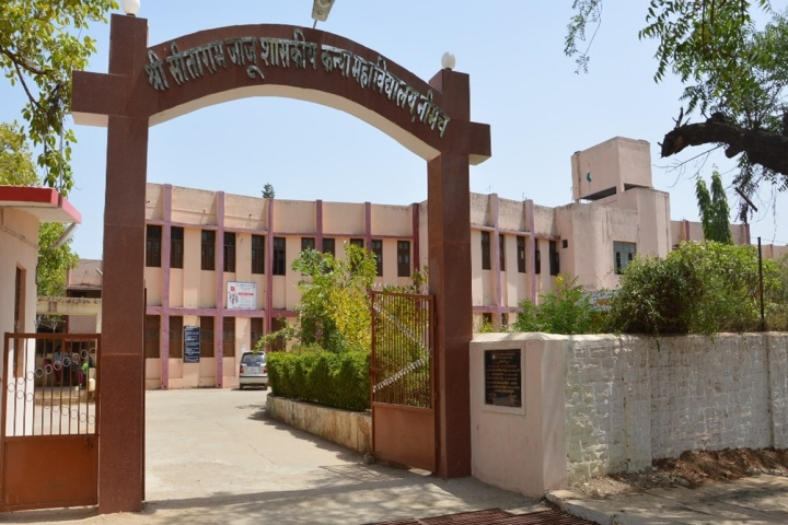 https://cache.careers360.mobi/media/colleges/social-media/media-gallery/23733/2019/1/4/Campus View of Shri Sitaram Jaju Government Girls College Neemuch_Campus-View.jpg