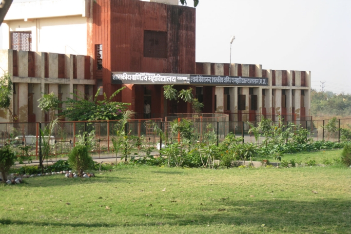 https://cache.careers360.mobi/media/colleges/social-media/media-gallery/23736/2019/1/4/Campus View of Swami Vivekanand Government Commerce College Ratlam_Campus-View.jpg