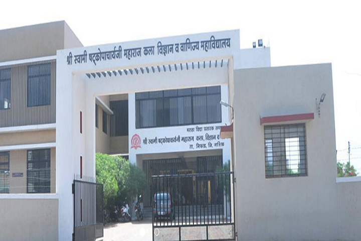 https://cache.careers360.mobi/media/colleges/social-media/media-gallery/23757/2018/12/5/Campus View of Maratha Vidya Prasarak Samajs Arts Commerce and Science College Nashik_Campus-View.png