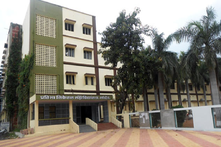 https://cache.careers360.mobi/media/colleges/social-media/media-gallery/23761/2018/12/5/Campus View of Prathibha Niketan Mahavidyalaya Nanded_Campus-View.png