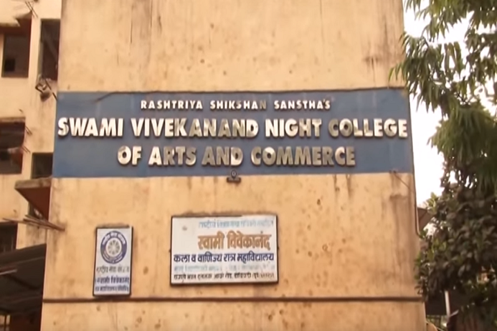 https://cache.careers360.mobi/media/colleges/social-media/media-gallery/23784/2019/6/19/Campus view of Swami Vivekanand Night College of Arts and Commerce Dombivli_Campus-view.PNG
