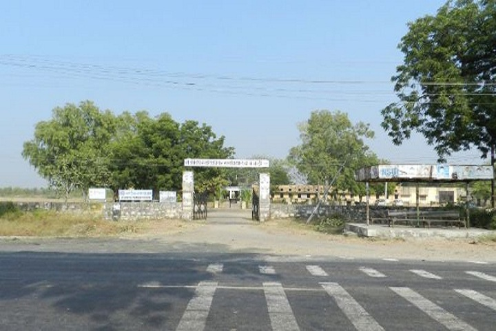https://cache.careers360.mobi/media/colleges/social-media/media-gallery/23817/2018/11/24/College View of Government College Kekri_Campus-View.JPG