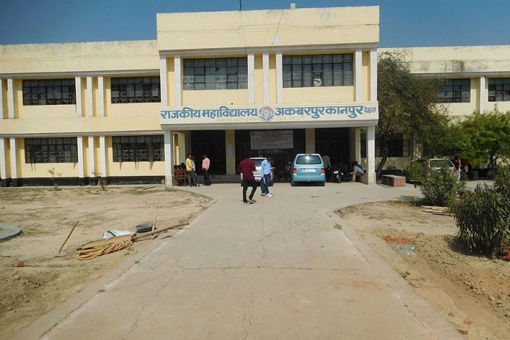 https://cache.careers360.mobi/media/colleges/social-media/media-gallery/23829/2018/11/26/Campus View of Government Degree College Akbarpur_Campus-View.JPG