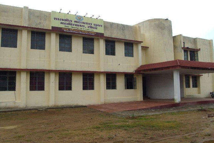 https://cache.careers360.mobi/media/colleges/social-media/media-gallery/23857/2018/12/29/College Building View of Government Madan Lal Shukla College Bilaspur_Campus-View.png