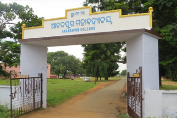 https://cache.careers360.mobi/media/colleges/social-media/media-gallery/23861/2018/11/28/Collage View of Anandapur College Keonjhar_Campus-View.jpg