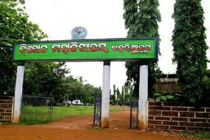 https://cache.careers360.mobi/media/colleges/social-media/media-gallery/23865/2019/7/8/College View of Hindol College Dhenkanal_Campus-View.jpg