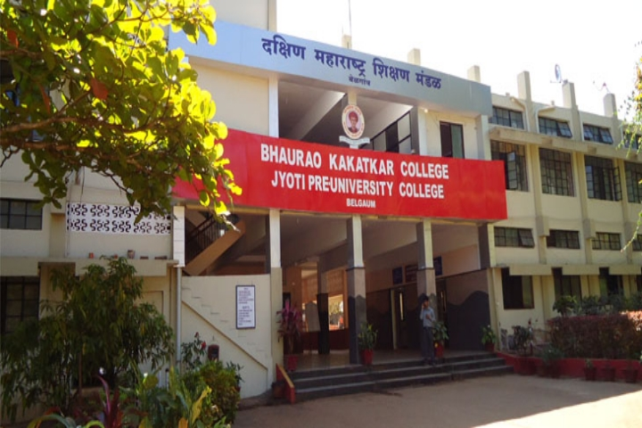 https://cache.careers360.mobi/media/colleges/social-media/media-gallery/23881/2018/11/29/Campus View of Bhaurao Kakatkar College Belgaum_Campus-View.jpg