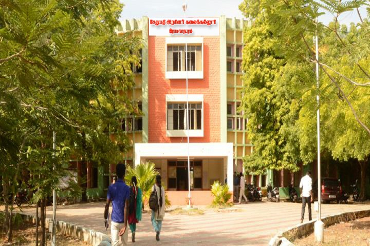 https://cache.careers360.mobi/media/colleges/social-media/media-gallery/23910/2018/11/22/College Adminitrative Building View of Sethupathy Government Arts College Ramanathapuram_Campus View.jpg