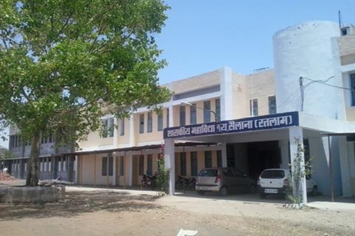https://cache.careers360.mobi/media/colleges/social-media/media-gallery/23924/2019/6/21/College Adminitrative Building View of Government College Sailana_Campus-View.jpeg