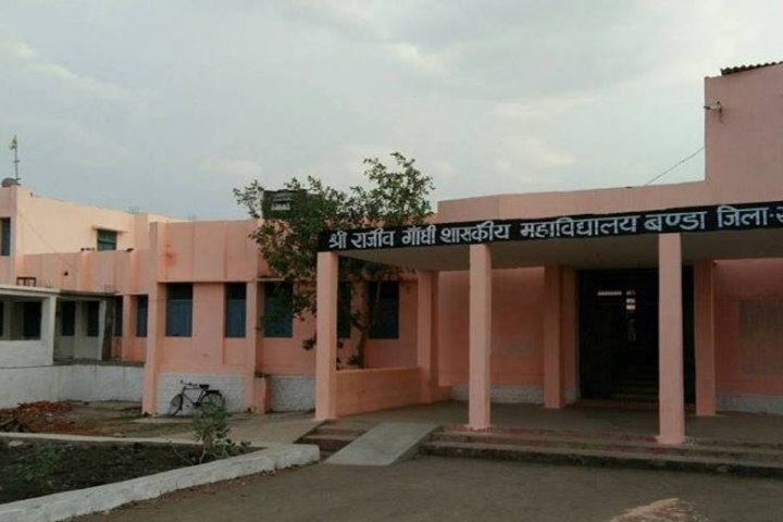 https://cache.careers360.mobi/media/colleges/social-media/media-gallery/23926/2019/6/21/College Adminitrative Building View of Government Degree College Banda_Campus-View.jpeg