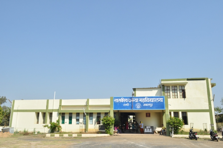 https://cache.careers360.mobi/media/colleges/social-media/media-gallery/23932/2018/11/27/College Adminitrative Building View of Government Girls College Ranjhi_Campus View.jpg