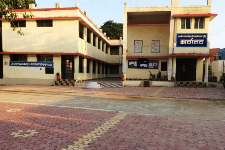 https://cache.careers360.mobi/media/colleges/social-media/media-gallery/23934/2018/11/27/College Adminitrative Building View of Government Kamla Nehru Mahila Mahavidyalaya Damoh_Campus View.jpg