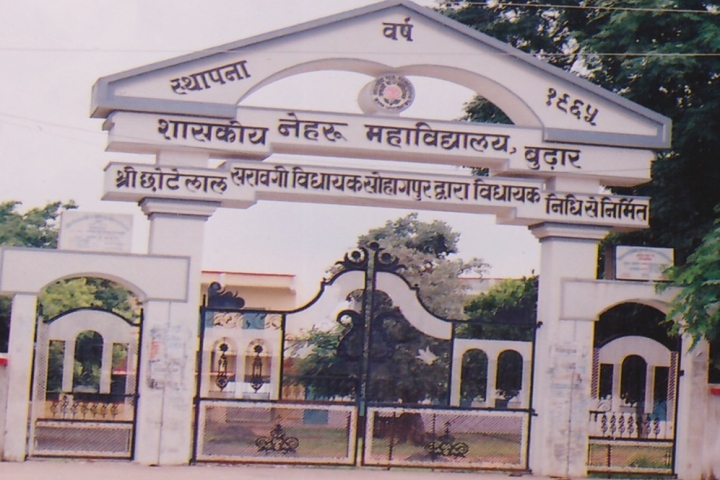 https://cache.careers360.mobi/media/colleges/social-media/media-gallery/23937/2019/6/22/College View of Government Nehru Degree College Burhar_Campus-View.jpg