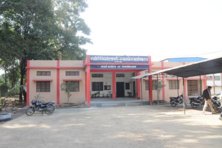 https://cache.careers360.mobi/media/colleges/social-media/media-gallery/23943/2019/6/22/Campus View of Government Post Graduate College Narsinghpur_Campus-View.jpg