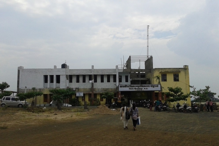 https://cache.careers360.mobi/media/colleges/social-media/media-gallery/23944/2019/1/11/Campus View of Government Science College Pandhurna_Campus-View.jpg