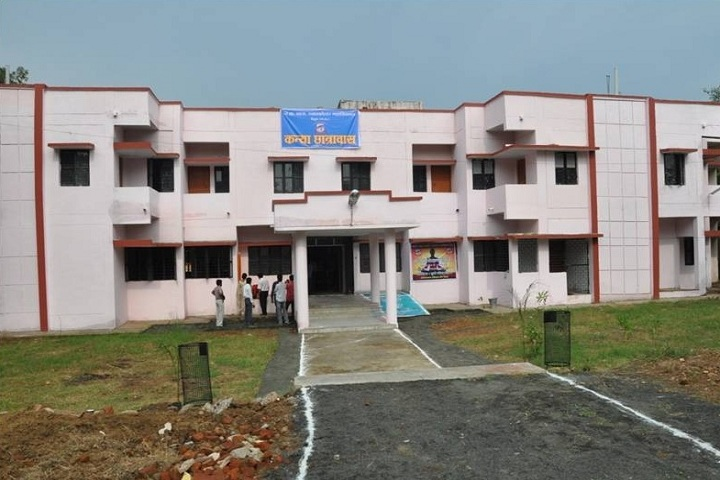 https://cache.careers360.mobi/media/colleges/social-media/media-gallery/23948/2018/11/28/Girls Hostel of Jayawanti Haksar Government PG College Betul_Hostel.jpg
