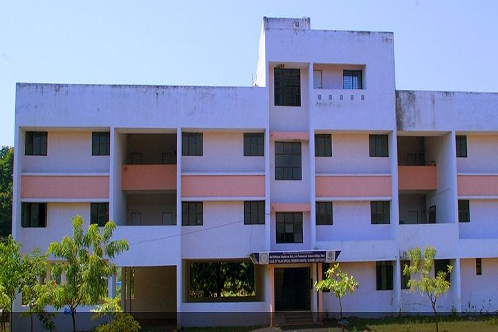 https://cache.careers360.mobi/media/colleges/social-media/media-gallery/23990/2018/11/28/Campus view of Shri Vitthalrao Shankarrao Naik Arts Commerce and Science College Jalgaon_Campus-view.JPG