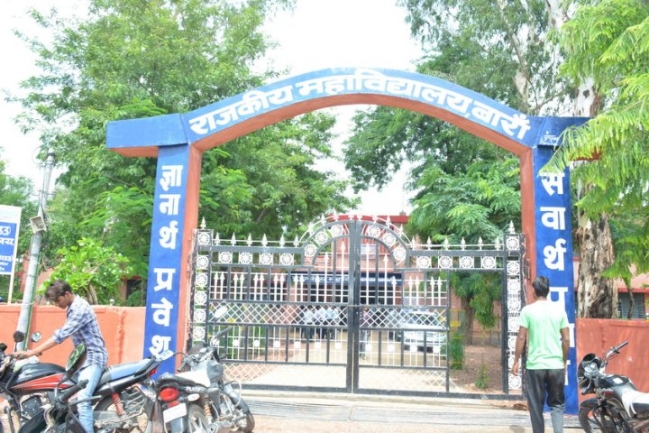 https://cache.careers360.mobi/media/colleges/social-media/media-gallery/24012/2018/11/24/Entrance of Government College Baran_Campus-view.JPG