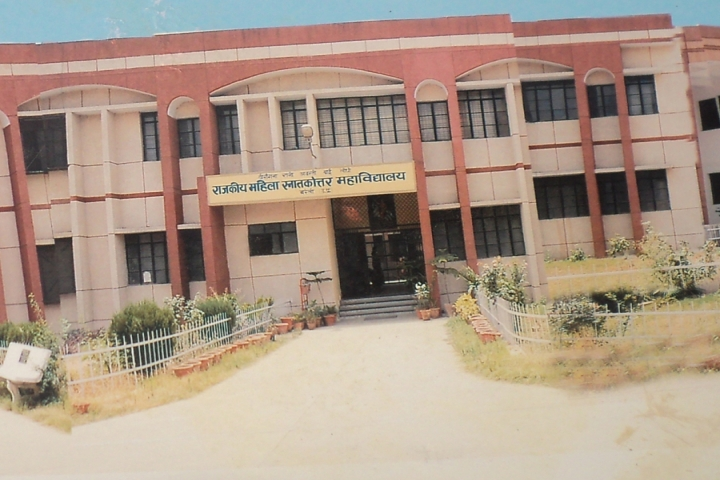 https://cache.careers360.mobi/media/colleges/social-media/media-gallery/24020/2018/11/27/Campus view of Veerangna Rani Avanti Bai Lodhi Government Mahila Mahavidyalaya Bareilly_Campus-view.jpg