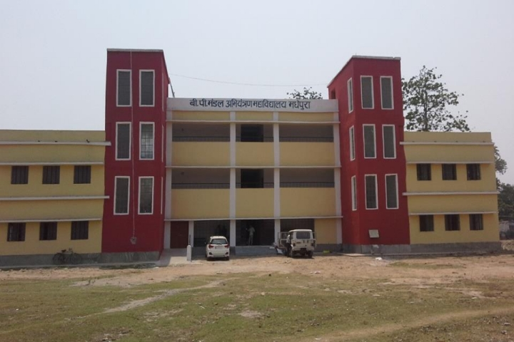 https://cache.careers360.mobi/media/colleges/social-media/media-gallery/24066/2018/5/9/B.P-Mandal-College-of-Engineering-Madhepura4.jpg