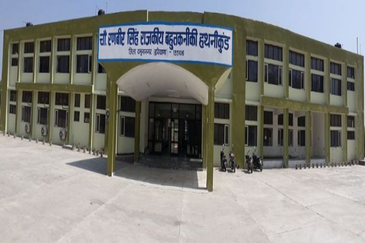 https://cache.careers360.mobi/media/colleges/social-media/media-gallery/24120/2019/11/25/Campus View of Ch Ranbir Singh Government Polytechnic Hathnikund_Campus-View.png