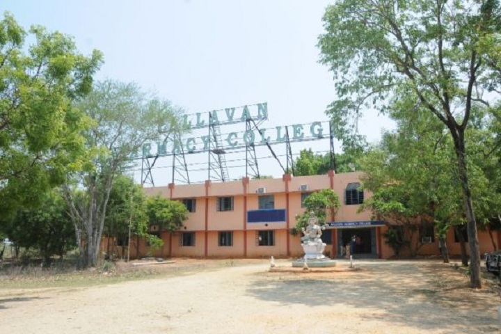 https://cache.careers360.mobi/media/colleges/social-media/media-gallery/24325/2019/1/22/Campus view of Pallavan Pharmacy College Kancheepuram_Campus-View.jpg