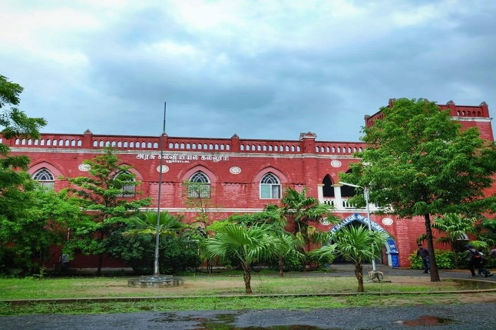 https://cache.careers360.mobi/media/colleges/social-media/media-gallery/24495/2019/1/21/Campus View of Government College of Education Pudukkottai_Campus View.jpg