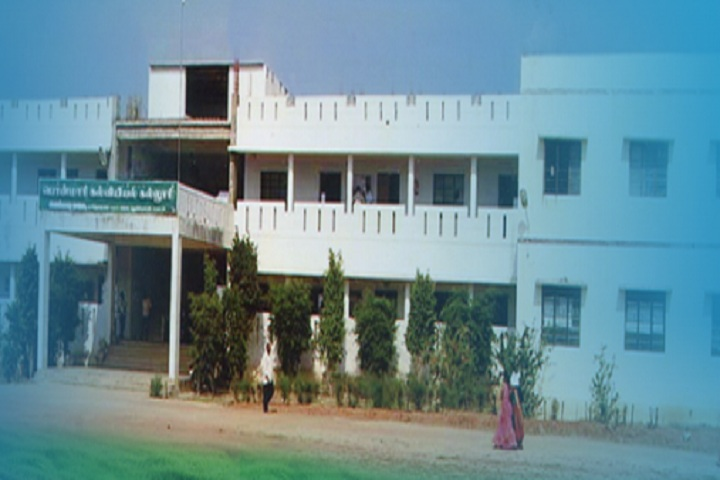 https://cache.careers360.mobi/media/colleges/social-media/media-gallery/24496/2019/7/9/College of Ponmari College of Education Pudukkottai_Campus-View.jpg