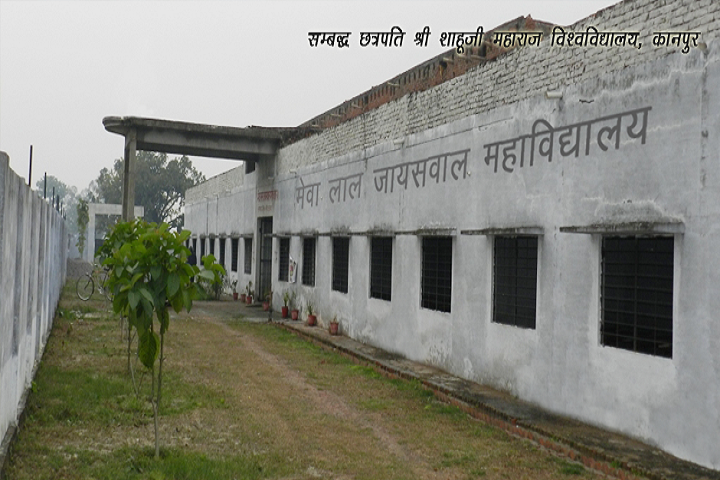 https://cache.careers360.mobi/media/colleges/social-media/media-gallery/24636/2019/1/25/Campu View of Mevalal Jaiswal Mahavidyalaya Allahabad_Campus-View.png
